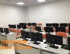 六安元创教育零基础办公自动化新班1月20日开课啦