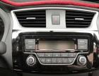 导航 行车记录仪 隔音工程 音响升级