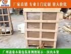 广州天河区岗顶打木架价格