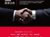 北京蟹状元大闸蟹十年匠心只为品质