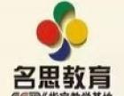 徐州启星外国语学校附近中考冲刺辅导班