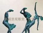 邦城景观雕塑工作室