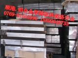 东莞铝材 1A95高耐腐蚀,西南铝东轻铝
