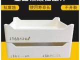 湖南金鑫供应锂电池正极材料厂家专用匣钵