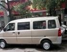 五菱荣光 2012款 1.2 手动 标准型-自用小货车.安全舒适