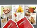 莆田禾田广告专业广告设计、画册设计、包装设计