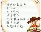 上海办理特许经营备案的流程 14年经验?