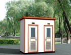 特价移动厕所租赁 各区特价移动卫生间出租俊西环保供应