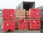 天津港松木进口方案分享