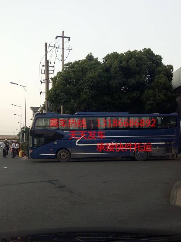 【图】常州到许昌汽车132-1867-6688全程高速
