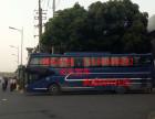 图 灵璧到泰州的大巴长途客车