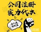 实力银行开户 香港 离岸账户 地址挂靠