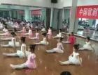 音之舞城南中心绍兴越城区专业成人少儿舞蹈培训