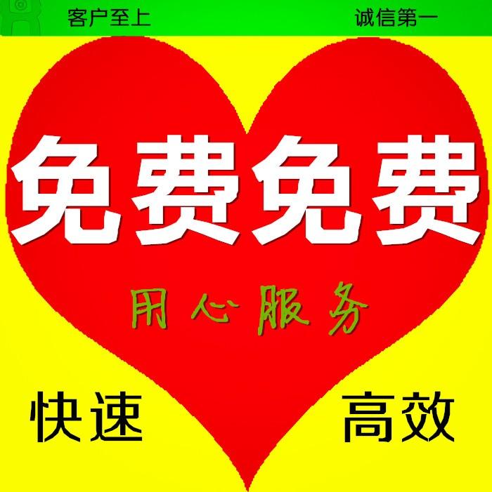 深圳注册公司 代办营业执照 记账做账报税 逾期异常处理年检