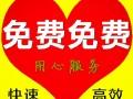 深圳工商注册金融投资融租租赁商业保理基金资产管理公司注册转让