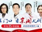 长沙东华妇儿医院专家解析:儿童面部抽动怎么回事?