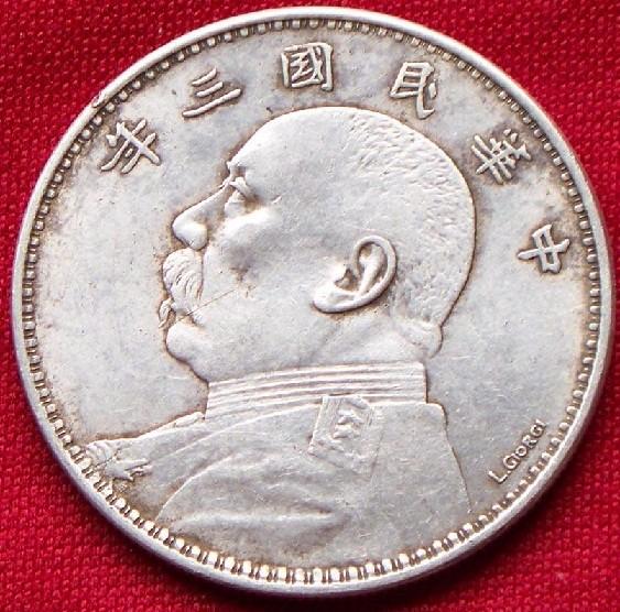 古钱币瓷器玉器字画竹木牙角雕件鉴定评估交易欢迎咨询