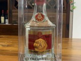 五糧液股份A級佳品52度濃香型白酒280一箱單瓶價698