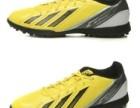 群星体育阿迪达斯品牌折扣店男士足球鞋招商加盟