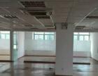 华仁凤凰城精装900平办公写字楼可租 价格可谈