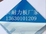 7mm耐力板 7mmpc耐力板 7mm透明pc耐力板厂家