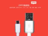 批发OPPO白色USB手机数据线带lOGO带包装安卓手机通用厂家