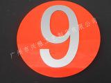 精品亚力克号码水晶字 亚克力字 标牌 有机玻璃字