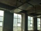 南岸商圈 经贸万象城对面 中益环球 办公楼出35平