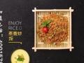 快时尚餐饮加盟 米集盒有话说