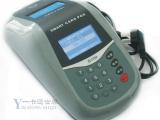 OFB3P-1台式液晶消费机 网络型售饭机 食堂刷卡机 食堂消费