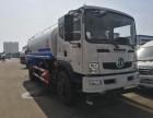 厂家低价直销3至20吨洒水车价格优惠质量有保证