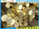供应H62六角黄铜棒 无铅黄铜棒 耐磨黄铜棒 厂家直销