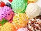 滋趣冰淇淋是一款非常流行的甜品