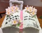 订送中秋节教师节蛋糕源汇郾城召陵舞阳临颍漯河蛋糕店