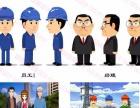 长春新风尚动漫设计公司为你提供较好的商业插画