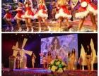 长沙思恩传媒 圣诞节布置 圣诞晚会 圣诞节目表演