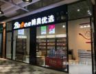 菏泽地区月如意卫生巾总部诚招经销商,开启新零售模式