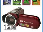 高清DV数码摄像机HD-C4 1200万像素8倍数码变焦有量就有价!