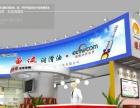 2017重庆润滑油展设计搭建服务