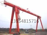 转让二手包厢龙门吊10吨跨度29米外悬7米腿高10米