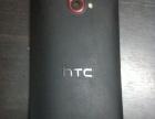 低价卖HTC X920e蝴蝶