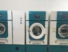 四平市干洗机 水洗机 烘干机 包装机 衣物输送机熨烫台