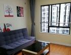 宝龙城市广场,中央第五街,苏宁广场附近整套公寓短租