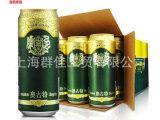 青岛啤酒奥古特