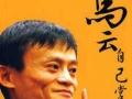 阿里巴巴郑州渠道商代理诚信通【阿里巴巴郑州渠道商】
