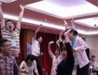 邓小华老师 -专业房地产培训