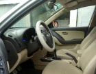 现代 悦动 2009款 1.6 手动 豪华型导航版免摇号买好车就