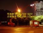 淄博工程车出租 淄博高空操作车出租 淄博高空作业平台租赁