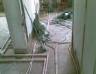 专业加固破碎砸墙开孔、防水堵漏疏通修灯安灯水电改造