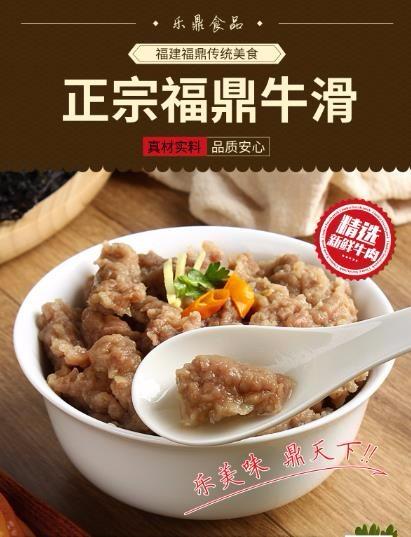 乐巧福鼎肉片,预包装类产品,诚邀微商 小吃实体店 商铺加盟